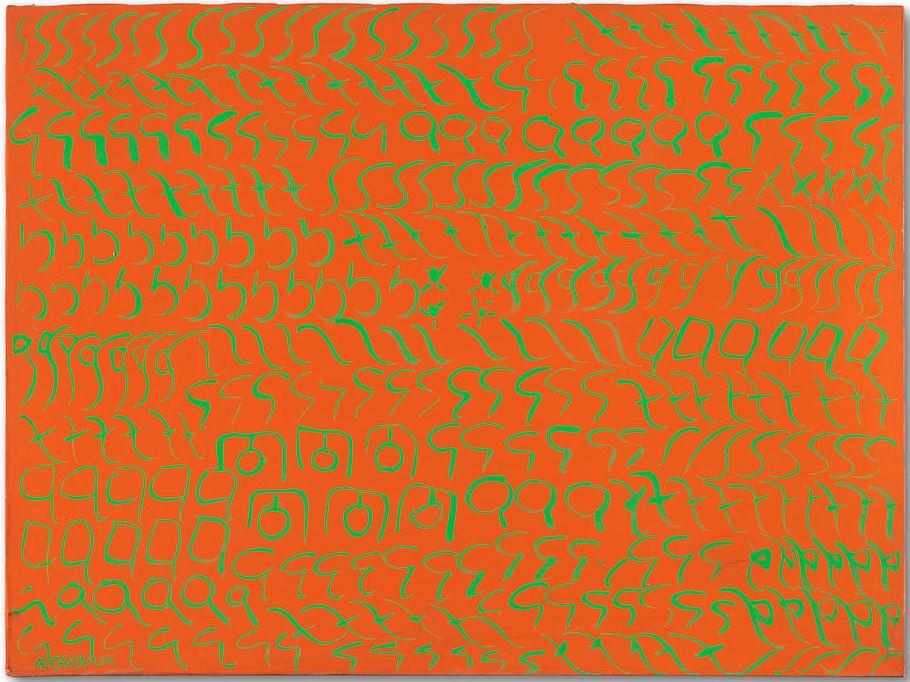 Carla Accardi 1966  Caseina su tela 60.5 x 80.5 cm 1