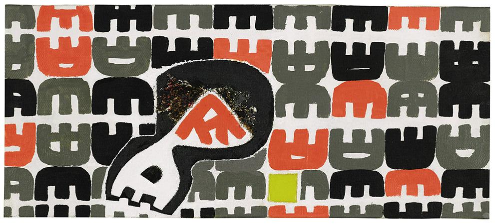 Giuseppe Capogrossi 1961 Olio su tela  29 x 67 cm 1