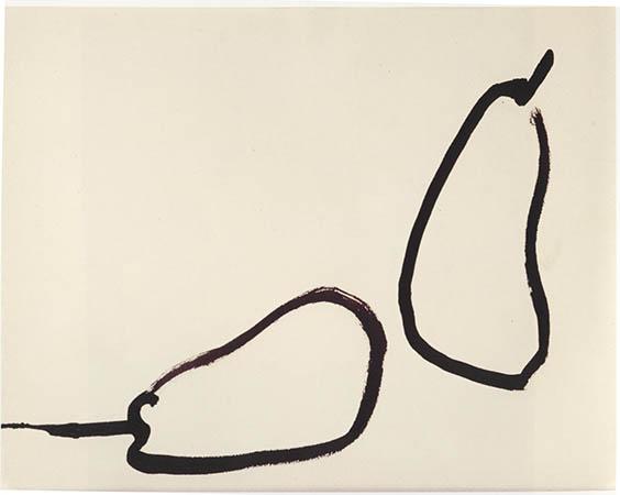Nicolas De Stael Indian ink on paper 37 x 30.5 cm 1